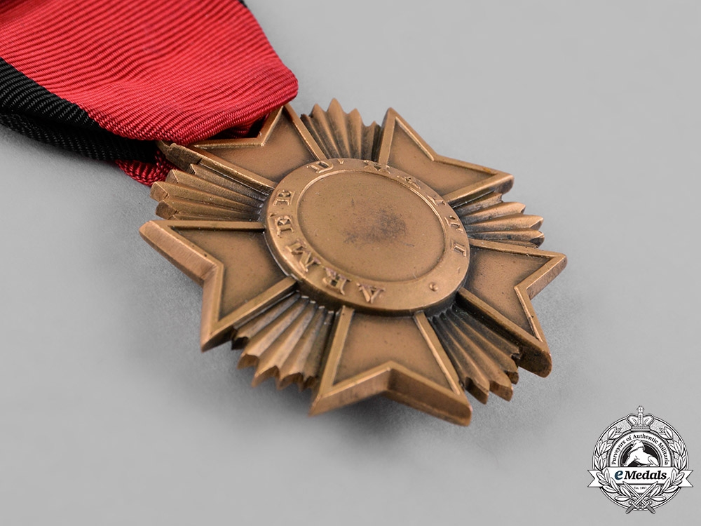 Haiti, Republic. A Military Medal, Army Issue, c.1920