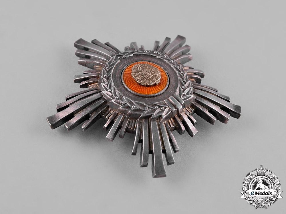 Romania, Socialist Republic. An Order of the Star of the Romanian Socialist Republic, III Class