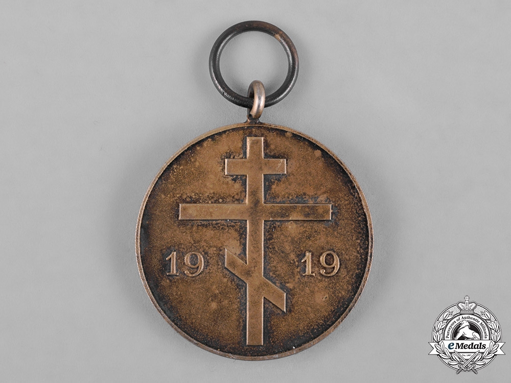 Russia, Imperial. A 1919 Medal of the White Volunteer Army of General Bermont-Avalov