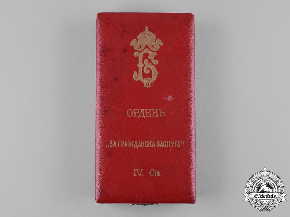 Bulgaria, Kingdom. National Order for Civil Merit, IV Class Officer, c.1935