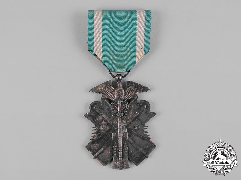 Japan. An Order of the Golden Kite, VII Class with Case