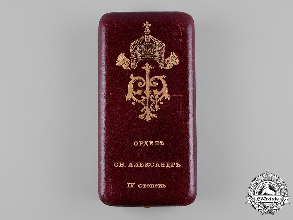 Bulgaria, Kingdom. An Order of Military Merit, IV Class Officer's Cross Case