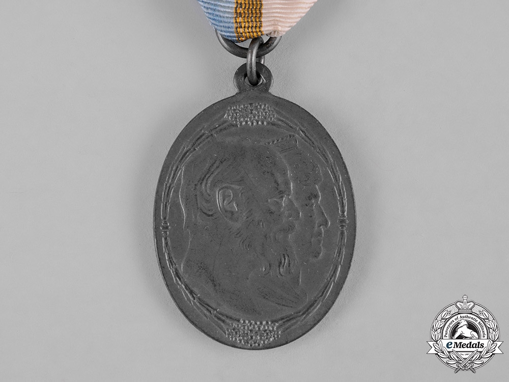 Bavaria, Kingdom. A King Ludwig III and Maria Theresa Golden Wedding Anniversary Medal