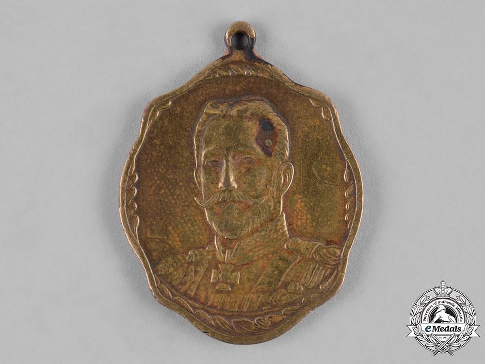 Russia, Imperial. A Grand Duke Nikolai Nikolaevich First War Commemorative Medal