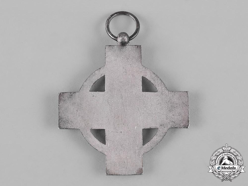 Germany, Third Reich. A Fire Brigade Service Cross, II Class