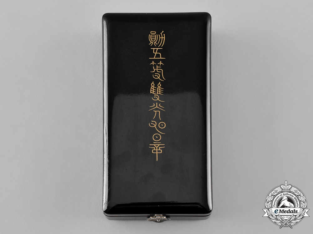Japan, Imperial. An Order of the Rising Sun, V Class Case