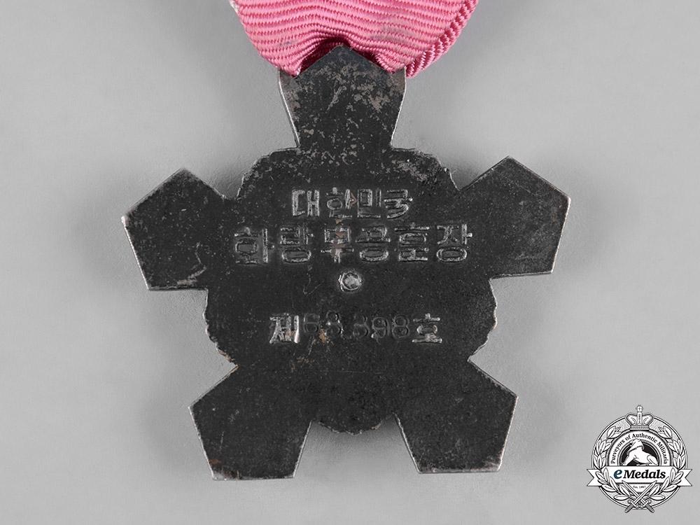"Korea, Republic. An Order of Military Merit, ""Hwarang"" IV Class Breast Badge"