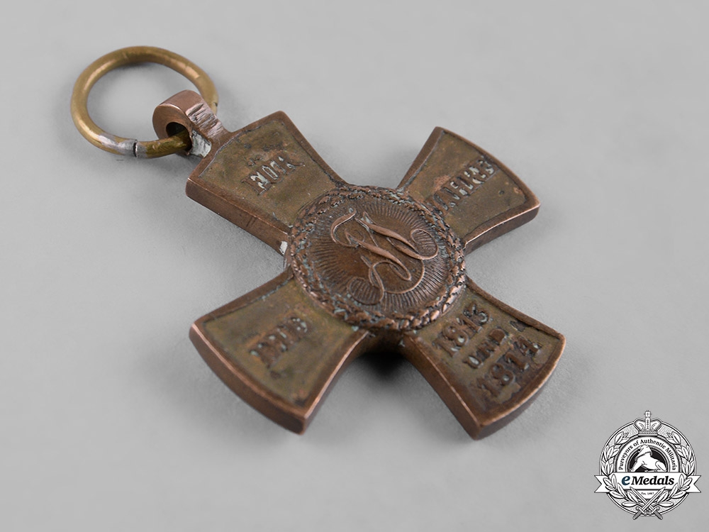 Bavaria, Kingdom. A Pair of Bavarian Commemorative Campaign Crosses