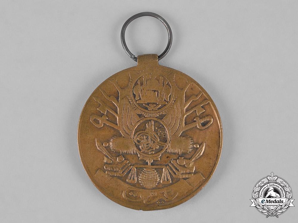 Afghanistan, Kingdom. A Grand Merit Medal, III Class Bronze Grade