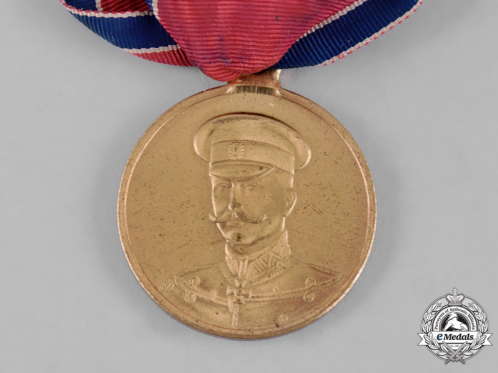 Russia, Imperial. An Supreme Commander General Aleksei Alekseyevich Brusilov Medal