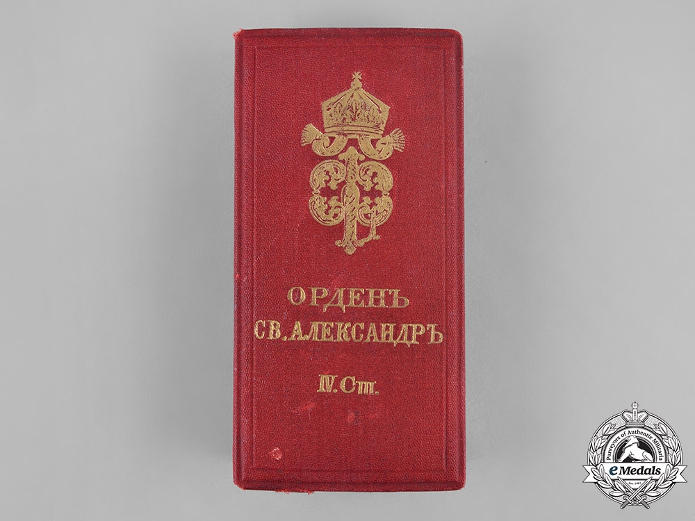 Bulgaria, Kingdom. An Order of St. Alexander, IV Class Officer's Case