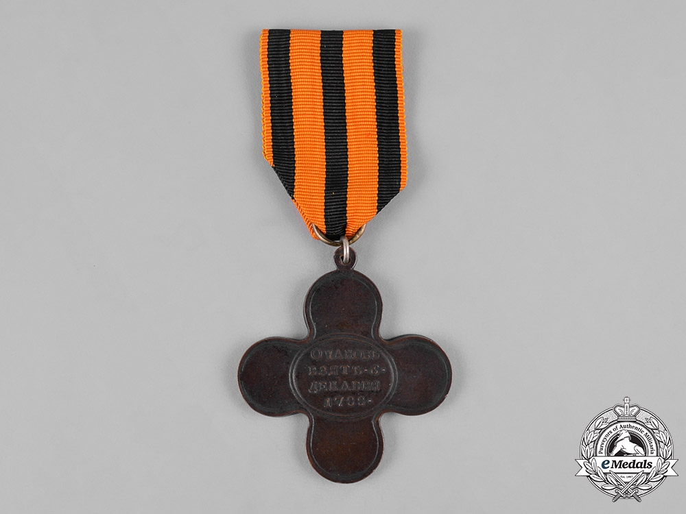 Russia, Imperial. An Ochakov Cross
