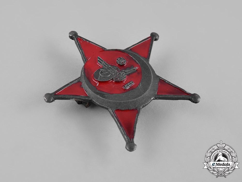 Turkey, Ottoman Empire. A War Medal, Galipoli Star