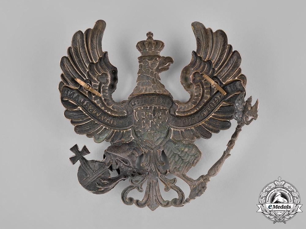 Prussia, Kingdom. A Prussian Pickelhaube Plate