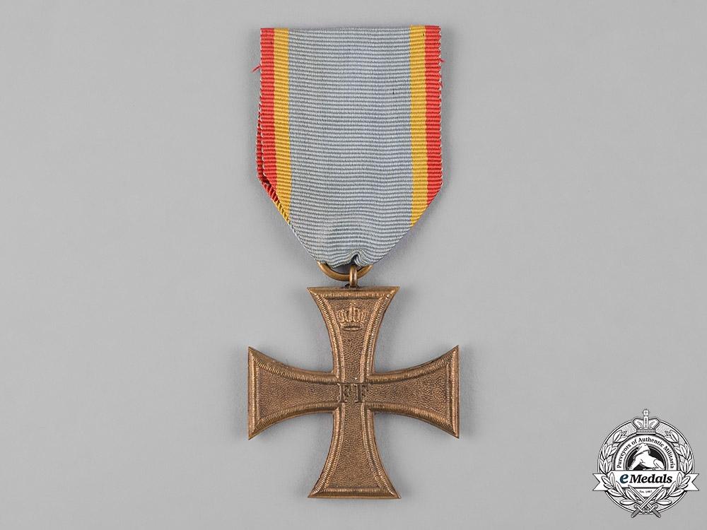 Mecklenburg-Schwerin, Grand Duchy. A Military Merit Cross, II Class