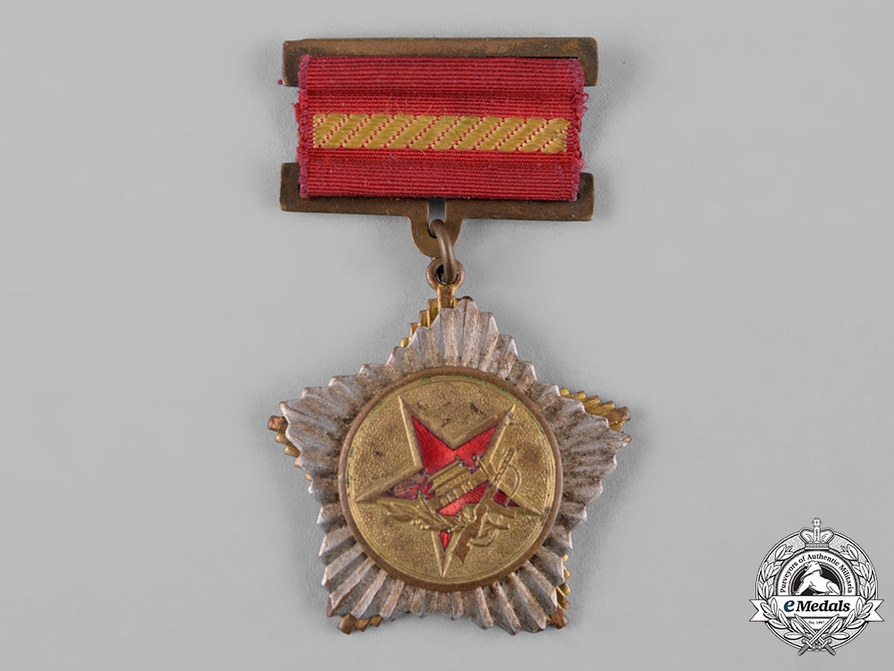 China, People's Republic. A Military Merit Medal 1954