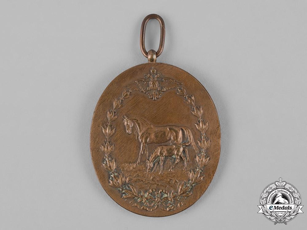 Austria, Empire. Two Awards for Horse Breeding