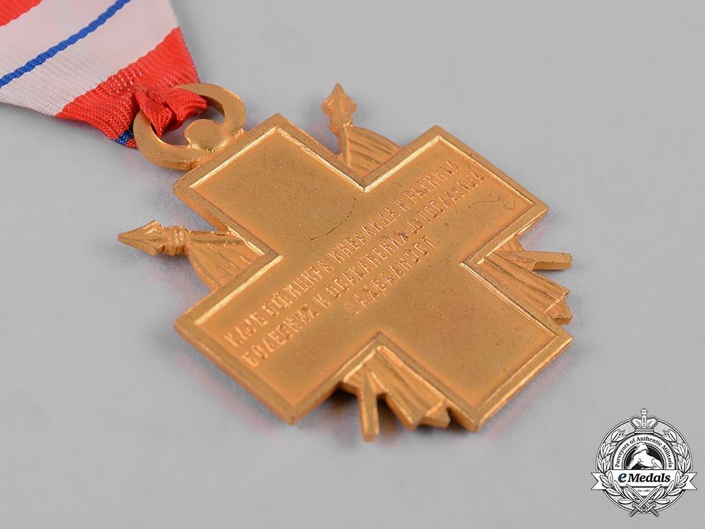 Yugoslavia, Kingdom. An Invalids of War Commemorative Cross, Gold Grade for Officers