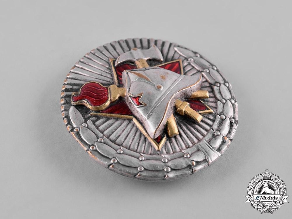 Yugoslavia, Socialist Federal Republic. A Merit Medal for Firemen, c.1950