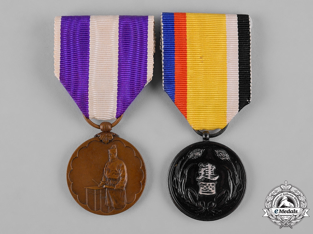 Manchukuo, Japanese Occupation. Two Medals