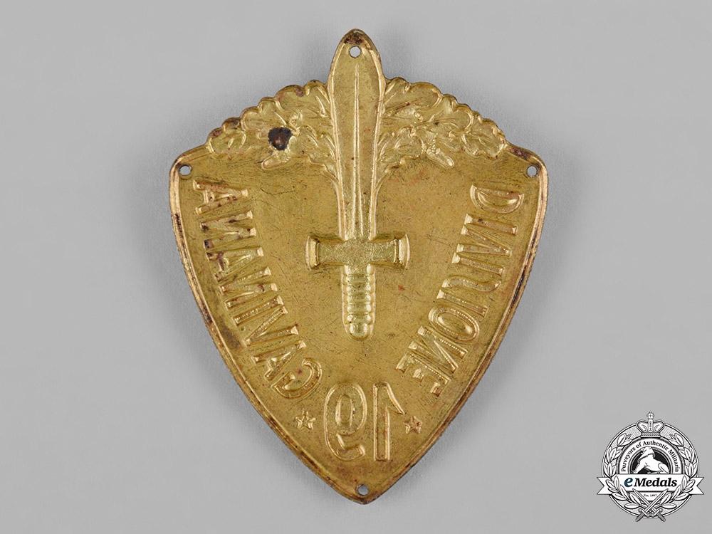 """Italy, Kingdom. A 19th Infantry Division """"Gavinana""""  Italo-Ethiopian War Sleeve Badge"""