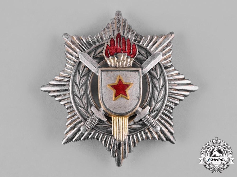 Yugoslavia, Socialist Federal Republic. Order of Military Merit with Silver Swords, III Class