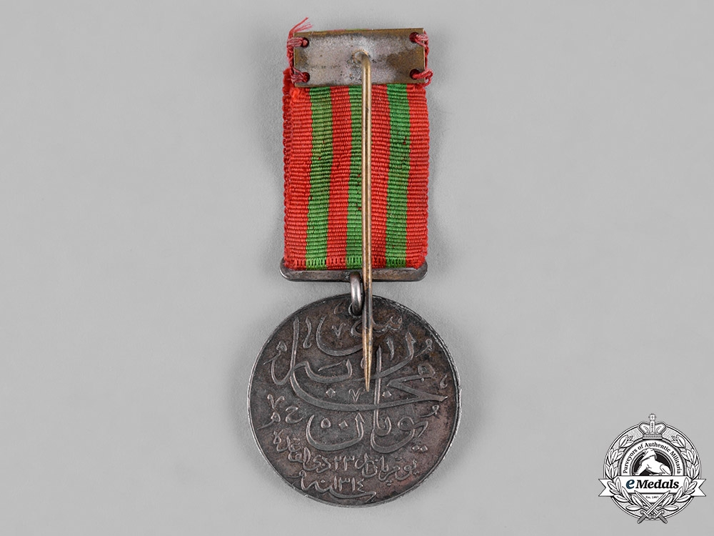 Turkey, Ottoman Empire. A Medal for the War with Greece 1896 (1314 AH)