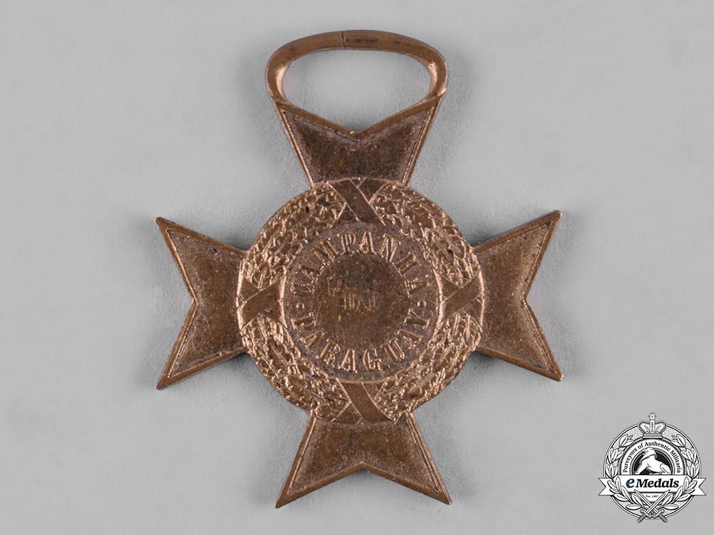 Brazil, Empire. A Paraguay Cross, c.1870