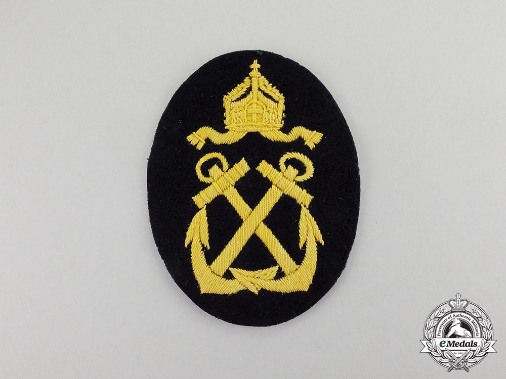 Germany. An Imperial German Naval Helmsman Trade Patch