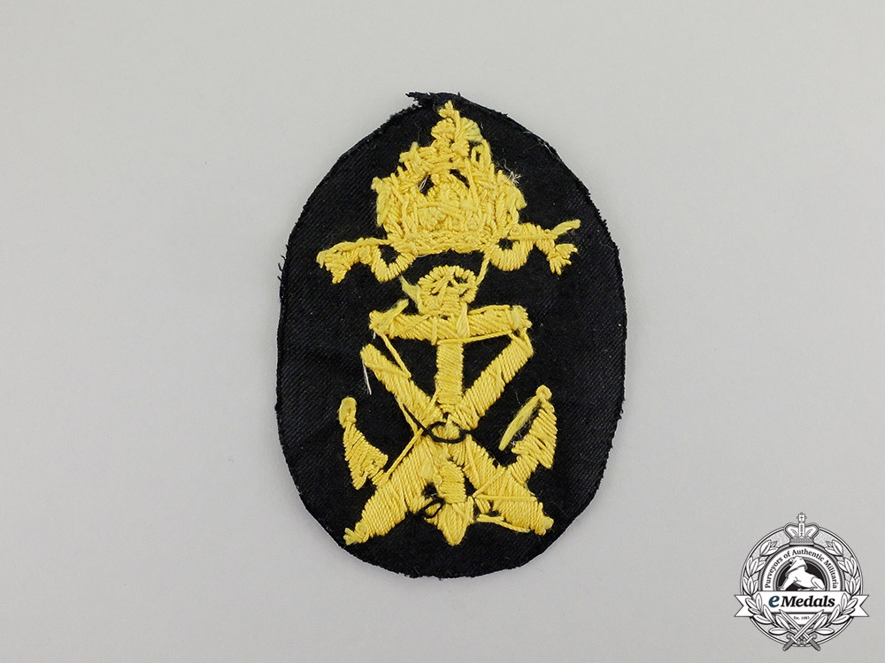 Germany. An Imperial German Naval Ordnance Trade Patch