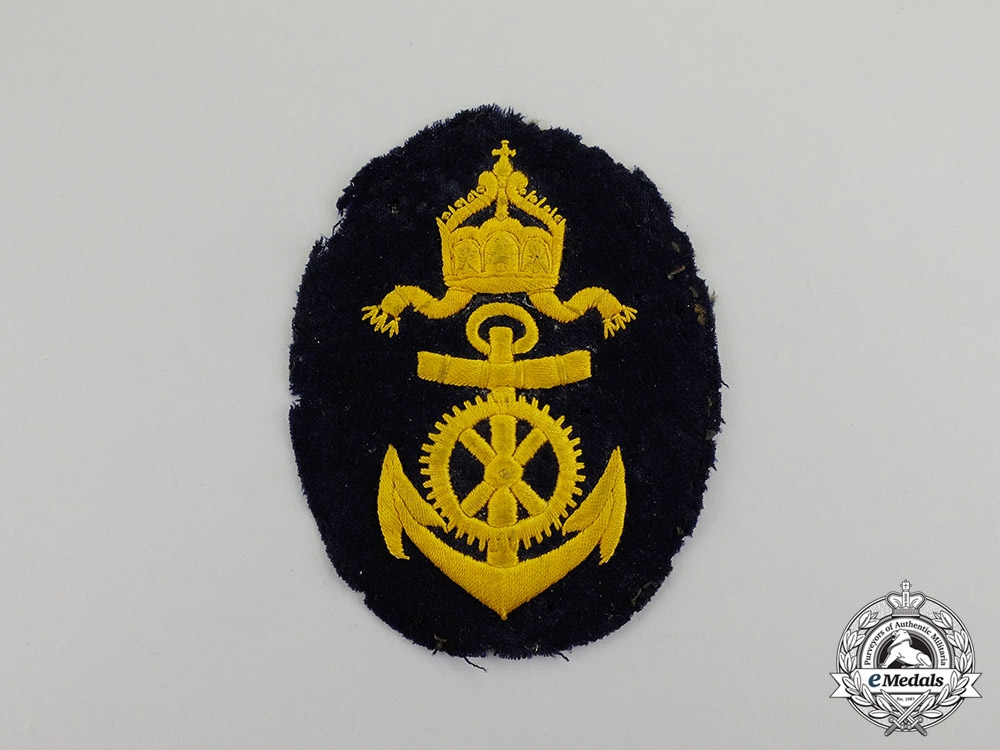 Germany. An Imperial German Naval Engineer Trade Patch