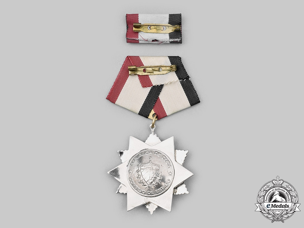 Cuba, Socialist Republic. An Order of Frank Pais, II Class