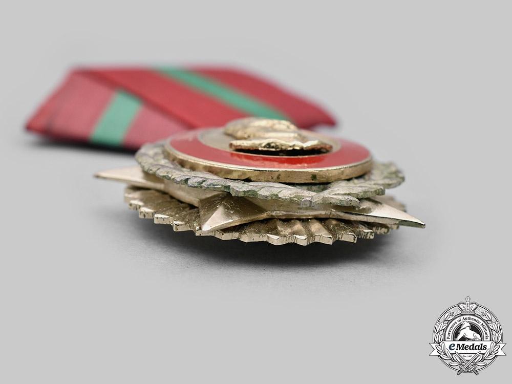 Cuba, Socialist Republic. An Order of Julio Antonio Mella