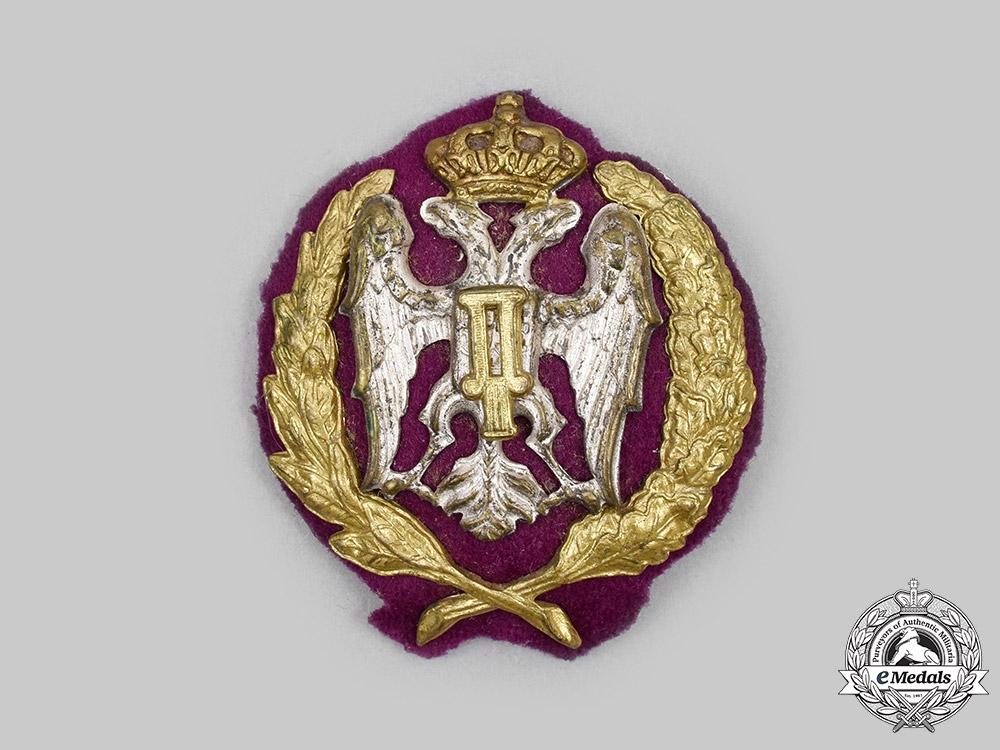 Yugoslavia, Kingdom. An Army Officer's Cap Badge c.1940