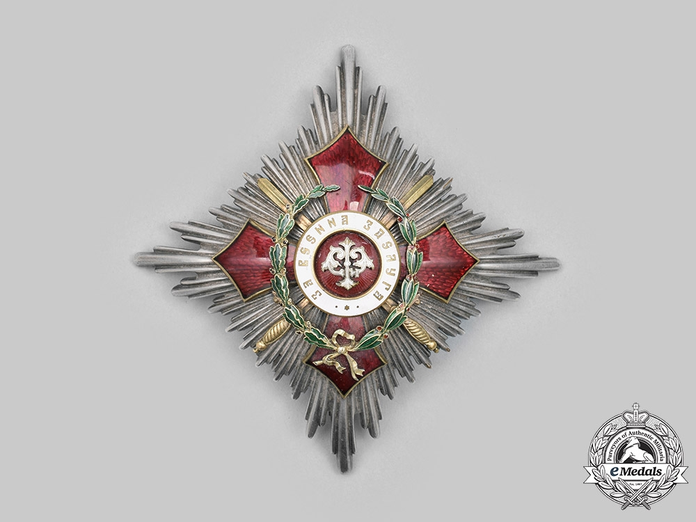 Bulgaria, Kingdom. A National Order for Military Merit, II Class Star with War Decoration, c.1915