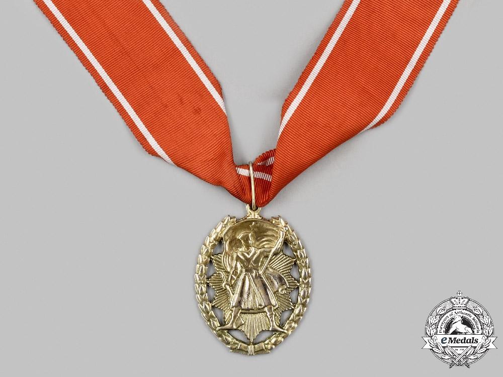 Yugoslavia, Socialist Federal Republic. An Order of the People's Hero (AKA Order of National Merit)