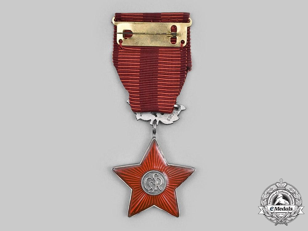Czechoslovakia, Socialist Republic. An Order of the Red Star, Type II