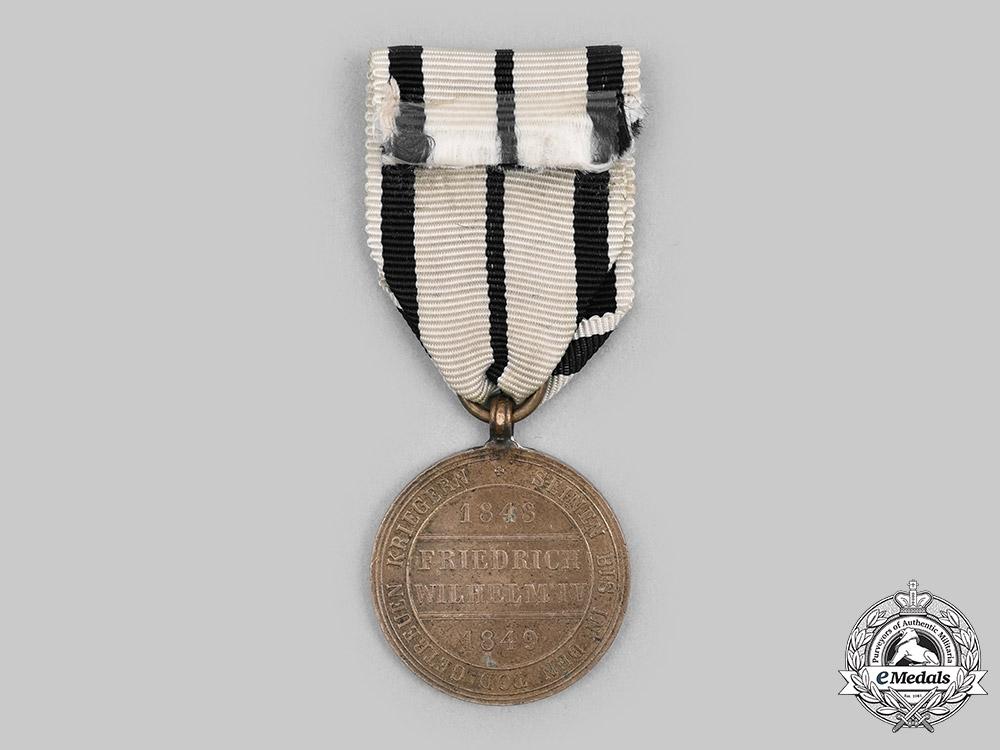 Prussia, Kingdom. A Hohenzollern Campaign Medal