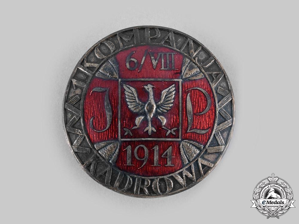 Poland. A Regimental Badge to Polish Republic Kompan Kadrowa
