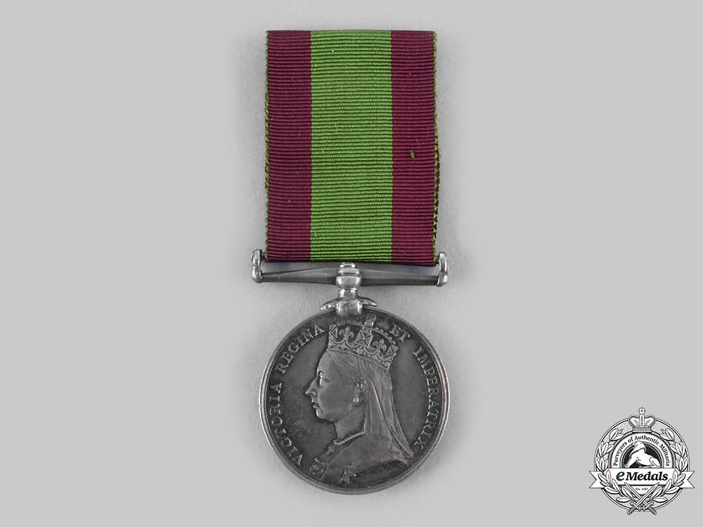 United Kingdom. An Afghanistan Medal 1878-1880, D Battery, 2nd Brigade, Royal Artillery