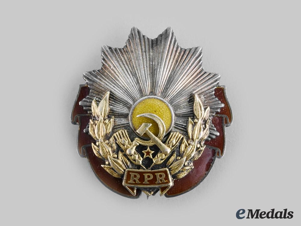 Romania, Republic. An Order of Labour, II Class, c.1950