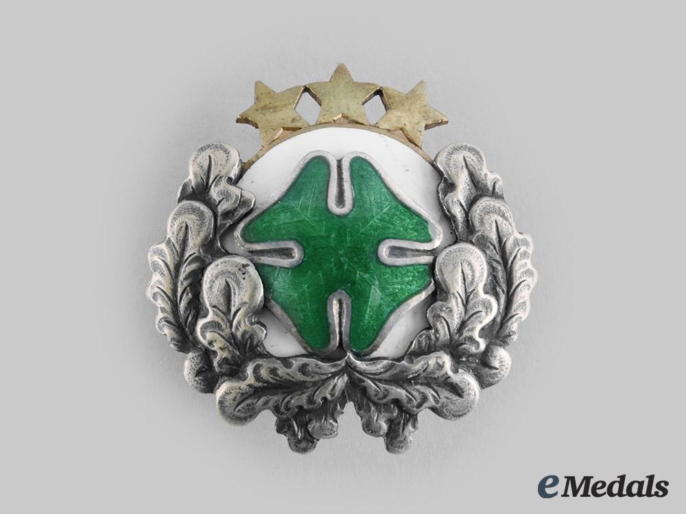 Latvia, Republic. A Mazpulki (Out-of-School Youth Organization) Badge, by O. PERKON