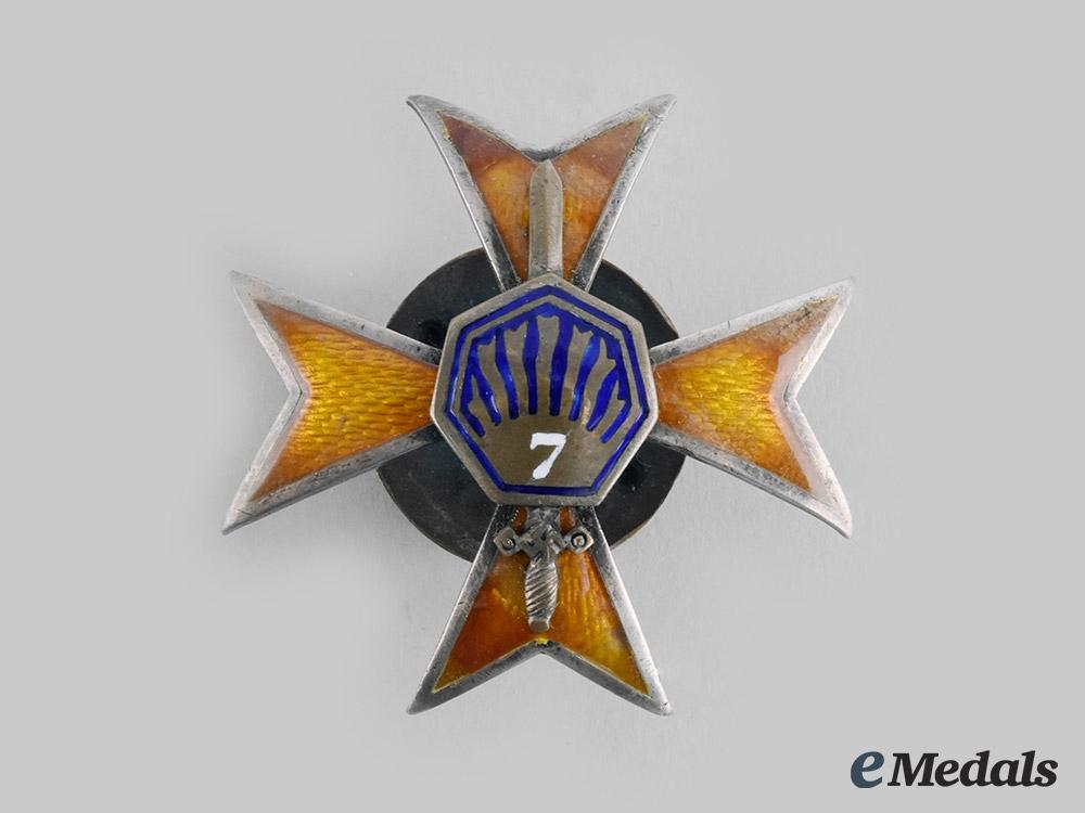 Latvia, Republic. A 7th Sigulda Infantry Regiment Badge, by S. Bercs, c.1934