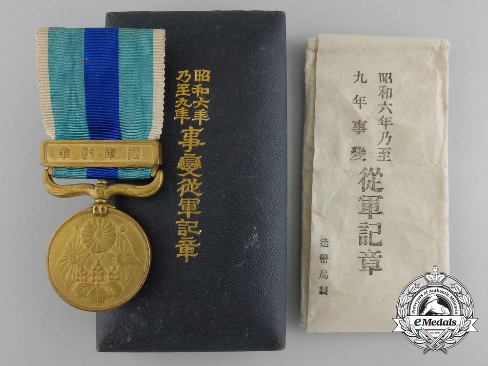A 1904-1905 Japanese War Medal with Case
