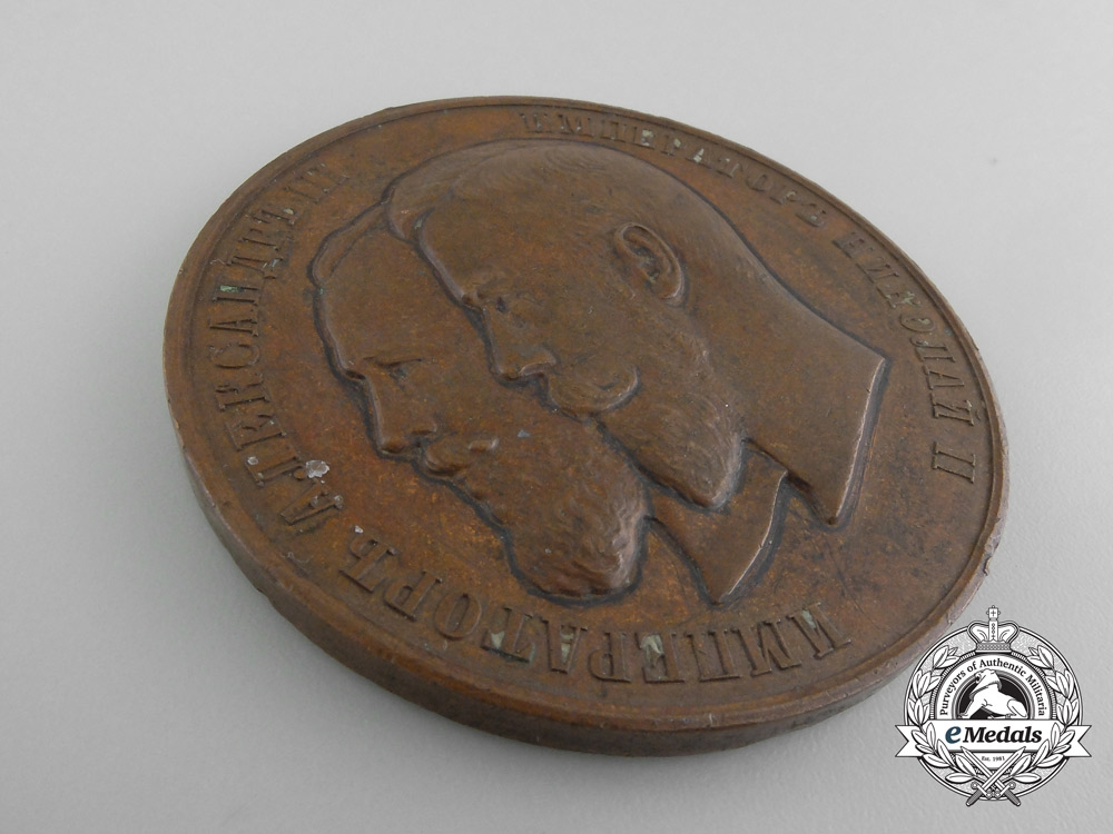 Russia, Imperial. A Main Department of Agriculture and Farming Medal, 1910