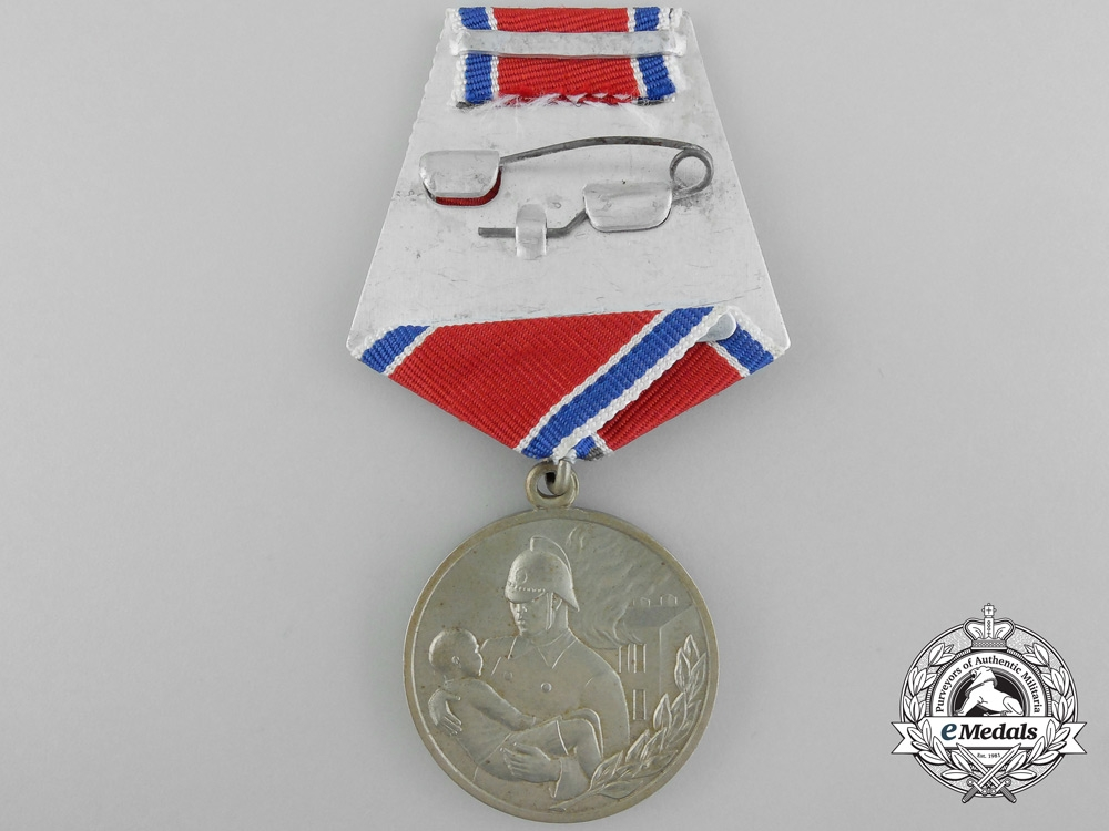 A Soviet Russian Medal for Bravery in a Fire