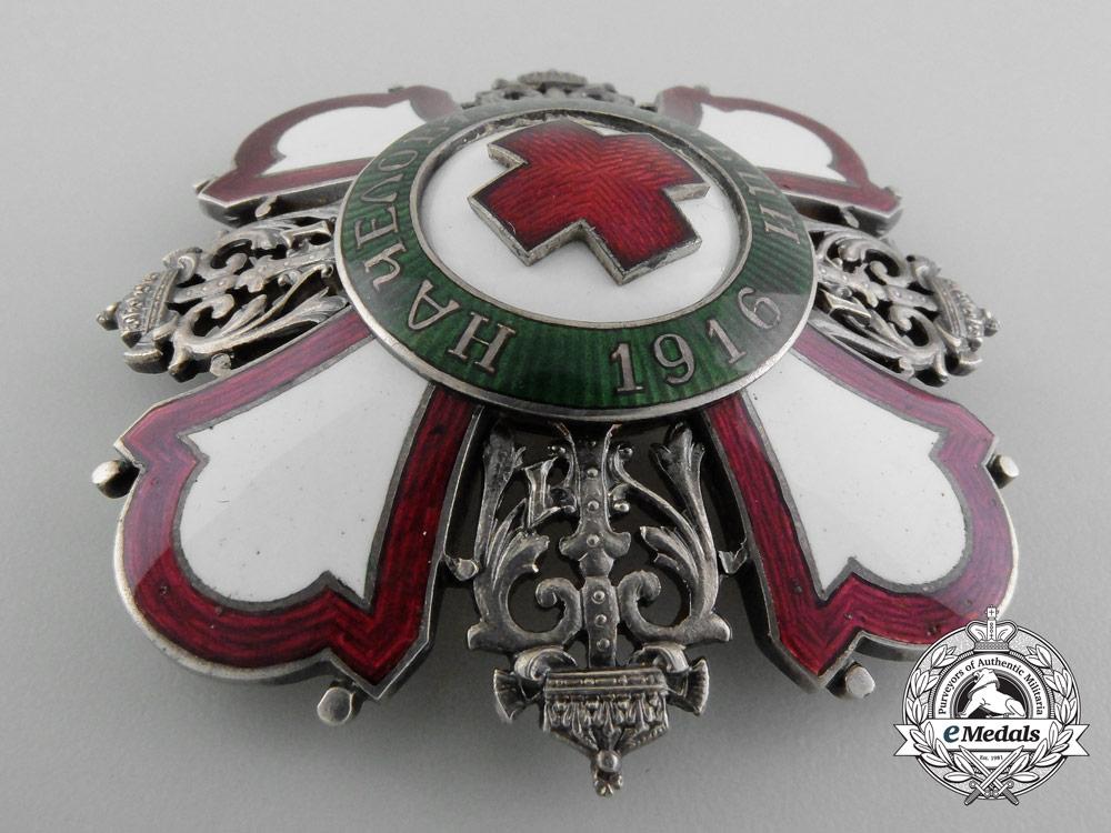 Bulgaria, Kingdom. A Royal Red Cross Order, Breast Star, c.1916