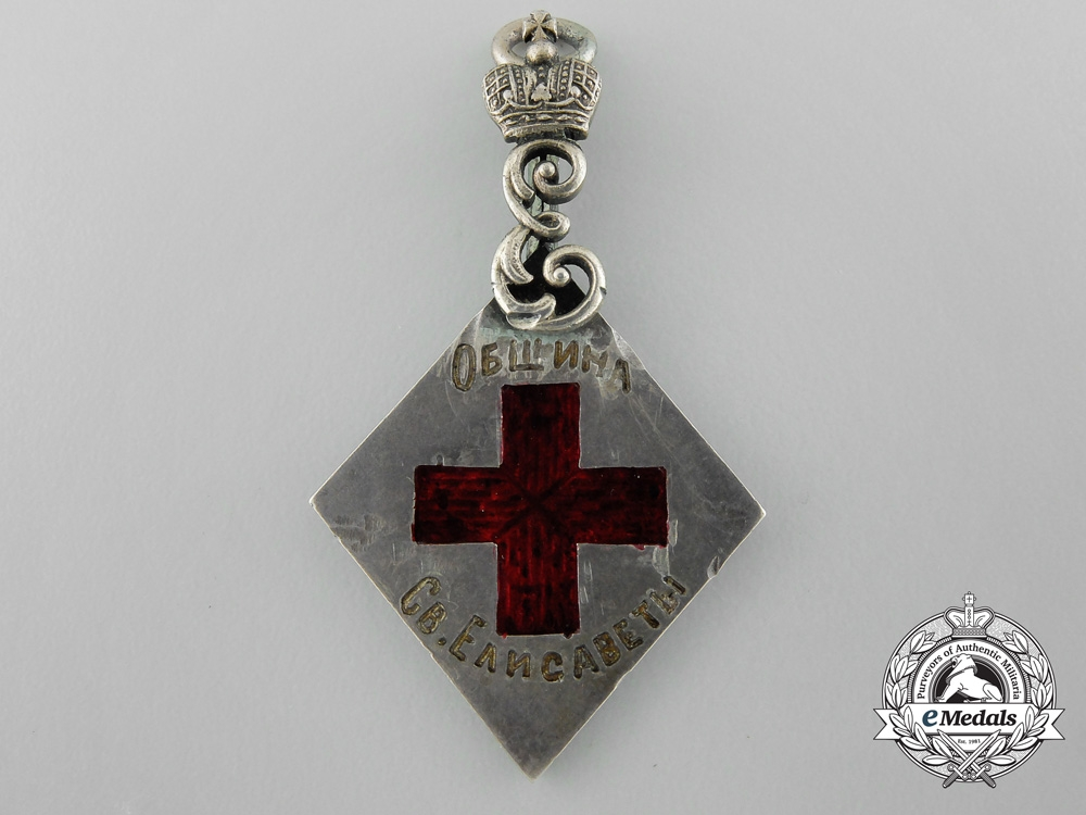 Russia, Imperial. A Red Cross Society of Elizabeth Jetton, by Nichols & Plinke