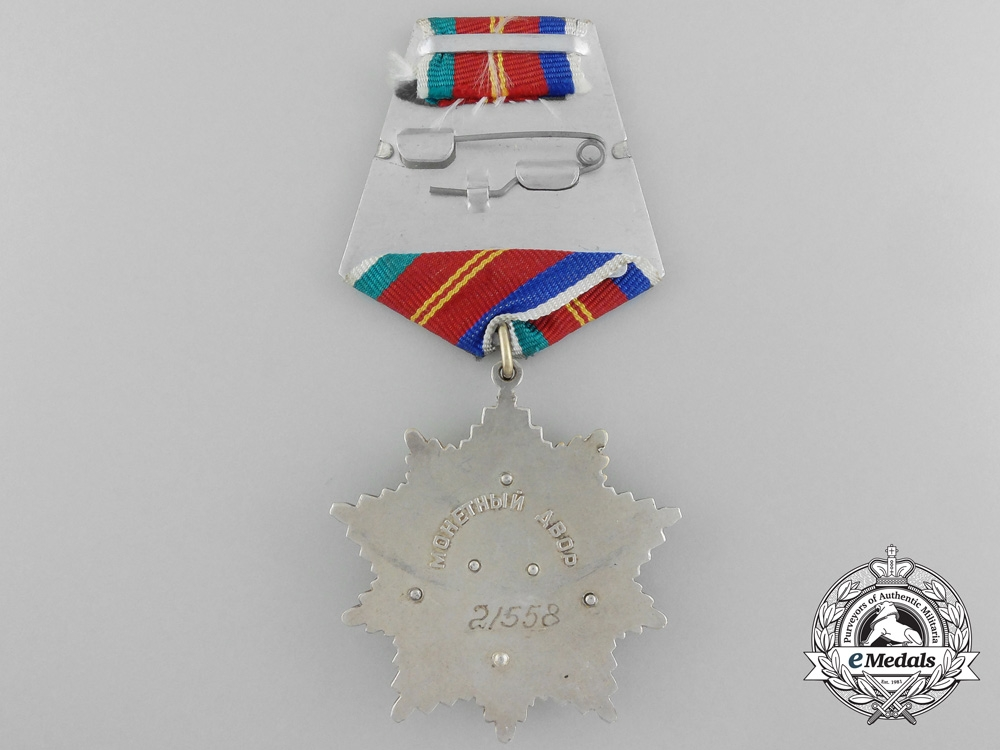 A Soviet Russian Order of Friendship of Peoples