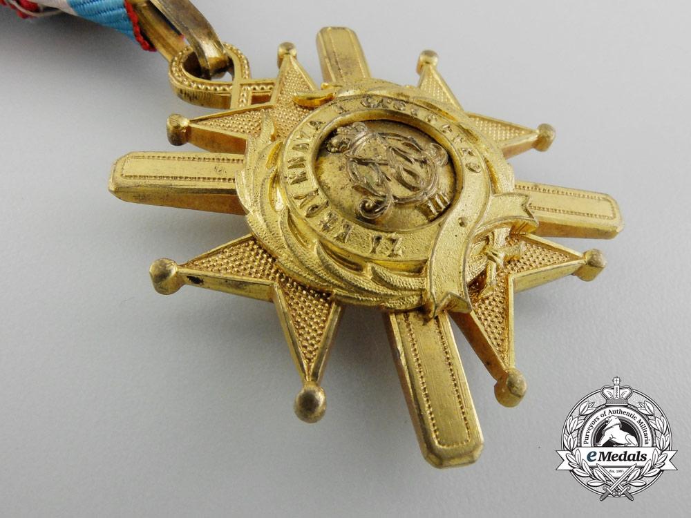 An 1877-1903 Serbian Cross of Takovo